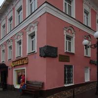 Улица Большая Московская, 26