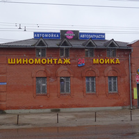 Улица Вокзальная, 24А