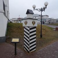 На улице Георгиевской