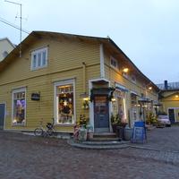 Улица Рихкамакату