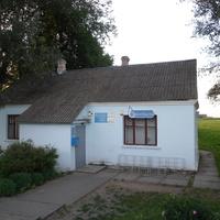 Мясцовая пошта