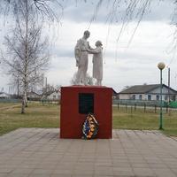 Заболотье. Памятник ,павшим землякам в годы ВОВ.