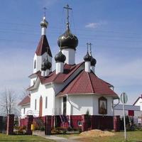Белыничи.Церковь Иконы Богоматери  Белыничской