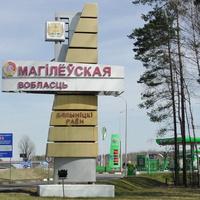 Василевщина. Стелла у заправки на М-4. Граница областей по речке Клева