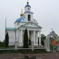 Спасо-Преображенская церковь, 1843