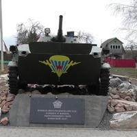 Ленина. Строительство памятника воинам-афганцам.