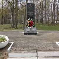 Ленина. Памятник ,погибшим в ВОВ.