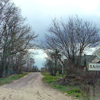 Войнилово
