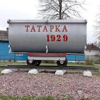 Татарка. Памятник открытию узкоколейки