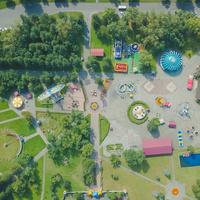 Городской парк Междуреченска