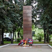 Памятник погибшим в годы войны 1941-1945
