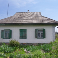 Стримовка