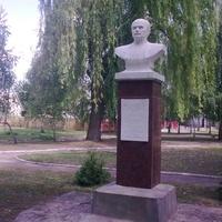 Веревка Г .Г. (1895-1964)