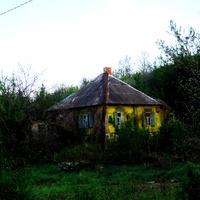Дом на краю села.