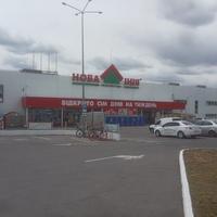 Гипермаркет Новая линия.