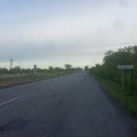 Въезд в село на трассе Москва-Симферополь со стороны Крыма.