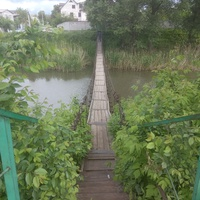 Подвесной мост через реку Харьков с улицы Шаляпина на Эвенский переулок.