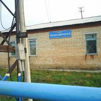 Станция Подкаменная