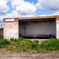Автобусная остановка.