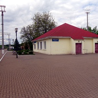 Станция Цыбулёво,село Михайловка.