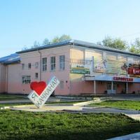 """Супермаркет """"Кировский"""""""