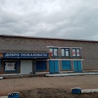 """Дом культуры """"Колос"""""""