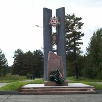 Городской парк, мемориал