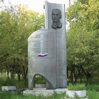 Город Шелехов.