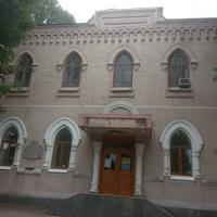 Еврейский культурный религиозный центр.