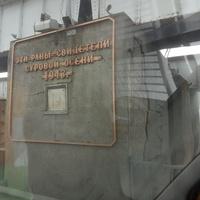 Легендарный ДНЕПРОГЭС.