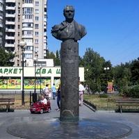 Памятник Валентину Петровичу Глушко.