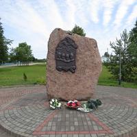 Памятник погибшим лётчикам в Первую мировую войну