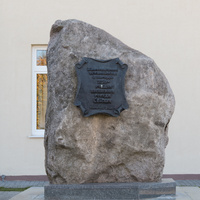 Памятный знак в честь 750-летия Свислочи