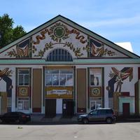 Районный дом культуры.