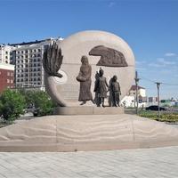 """Памятник степной траве """"кумаршык"""", спасший от голода тысячи казахских семей."""