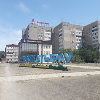 проспект Сатпаева