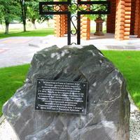 Часовня-ротонда в честь победоносца Георгия.
