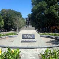 Памятник жертвам Холокоста.
