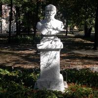 Памятник Ивану Петровичу Павлову.