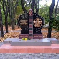 Памятник Пограничникам 26-го Краснознамённого отряда.
