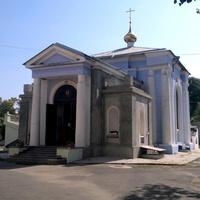 Собор Святого праведного Иоанна Кронштадтского.