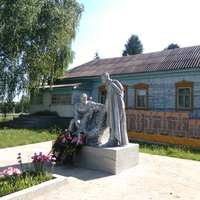 Памятник советским воинам.Село Кривчиково