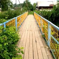 Пешеходный мост через реку Нейва