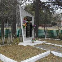 Мемориал в Патронах