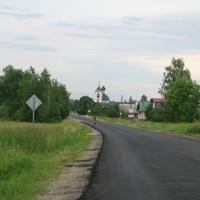 Купанское