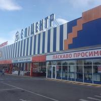 Гипермаркет Эпицентр.