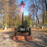 Памятник советским воинам, освободителям города.