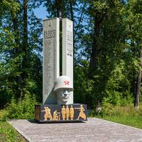 Памятник шахтёрам шахты Димитрова, погибшим в годы Великой Отечественной войны