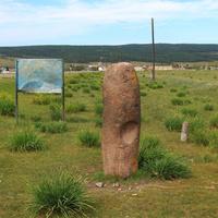 Каменное изваяние у села Черное Озеро