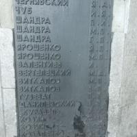 Мемориал Великой Отечественной.